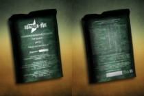 Дизайн упаковки или этикетки 132 - kwork.ru