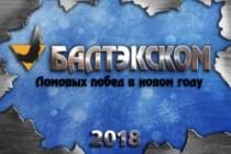 Дизайн упаковки или этикетки 115 - kwork.ru