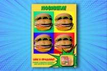 Дизайн упаковки или этикетки 113 - kwork.ru