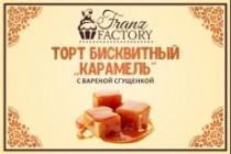 Дизайн упаковки или этикетки 102 - kwork.ru