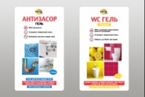 Дизайн упаковки или этикетки 97 - kwork.ru