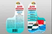 Дизайн упаковки или этикетки 96 - kwork.ru