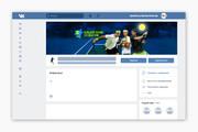 Шапка ВКонтакте и другие элементы дизайна 26 - kwork.ru