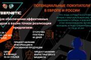 Разработка фирменного стиля 99 - kwork.ru