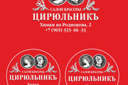 Логотип 363 - kwork.ru
