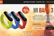 Скопирую Landing Page, Одностраничный сайт 211 - kwork.ru