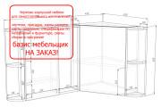 Конструкторская документация для изготовления мебели 162 - kwork.ru