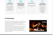 Разработка Landing page LPmotor 34 - kwork.ru