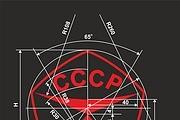 Отрисую в векторное изображение по картинке, рисунку 83 - kwork.ru