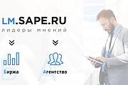 Красиво, стильно и оригинально оформлю презентацию 254 - kwork.ru