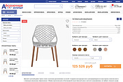 Веб-дизайн для вас. Дизайн блока сайта или весь сайт. Плюс БОНУС 27 - kwork.ru