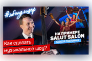 Сделаю превью для видеролика на YouTube 129 - kwork.ru