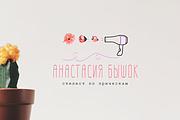 Создам три варианта логотипа в векторе 123 - kwork.ru