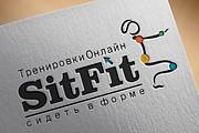 Креативный, стильный, уникальный и адаптивный логотип 42 - kwork.ru