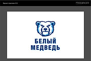 Дизайн логотипов. 24 часа в сутки. 7 дней в неделю 68 - kwork.ru