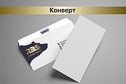 Разработка brand book 48 - kwork.ru