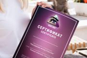 Прайс 31 - kwork.ru