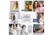 Оформление профиля Инстаграм. Уникальный дизайн в Instagram 49 - kwork.ru