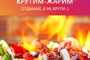 Делаю копии landing page 118 - kwork.ru