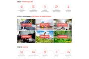 Дизайн страницы сайта 154 - kwork.ru