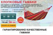 Скопирую Landing page, одностраничный сайт и установлю редактор 124 - kwork.ru