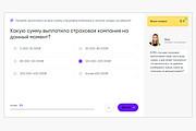 Сделаю копию отвязку Quiz от конструктора Marquiz 61 - kwork.ru