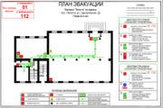 План эвакуации 12 - kwork.ru
