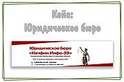 Обложка группы ВК. 2 варианта обложки группы вконтакте 3 - kwork.ru