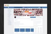 Сделаю оформление Вконтакте для группы 121 - kwork.ru
