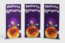 Отрисовка в вектор 88 - kwork.ru