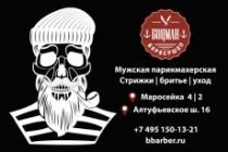 Отрисовка в вектор 87 - kwork.ru