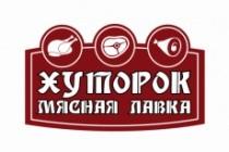 Отрисовка в вектор 86 - kwork.ru