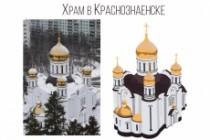 Отрисовка в вектор 90 - kwork.ru