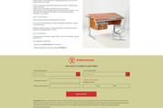 Дизайн страницы сайта 43 - kwork.ru