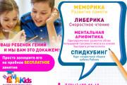 Оформление соц сетей 64 - kwork.ru