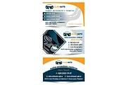 2 варианта визитки в исходнике 24 - kwork.ru