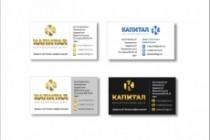 Дизайн визитки 208 - kwork.ru