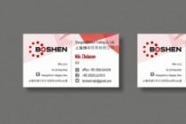Дизайн визитки 181 - kwork.ru