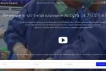 Андроид приложение для рассылки SMS 5 - kwork.ru