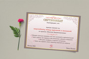 Сертификат, грамота, диплом 17 - kwork.ru