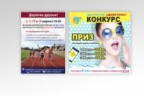 Создам 1-3 статичных баннера + исходники в подарок 169 - kwork.ru