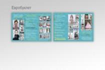 Создам 1-3 статичных баннера + исходники в подарок 168 - kwork.ru