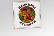 Создам 1-3 статичных баннера + исходники в подарок 156 - kwork.ru