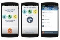 Разработка Android приложения 6 - kwork.ru