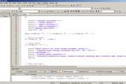 Напишу консольную несложную программу на C#, C++, C, Pascal, Assembler 37 - kwork.ru