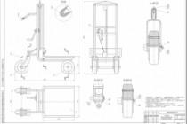 Разработка чертежей в Компас-3D 4 - kwork.ru