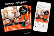 Креативы, баннеры для рекламы FB, insta, VK, OK, google, yandex 155 - kwork.ru