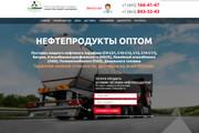 Скопирую почти любой сайт, landing page под ключ с админ панелью 97 - kwork.ru