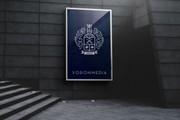 Логотип. Профессионально, Качественно 119 - kwork.ru