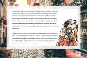 Дизайн сайта или лендинга 24 - kwork.ru